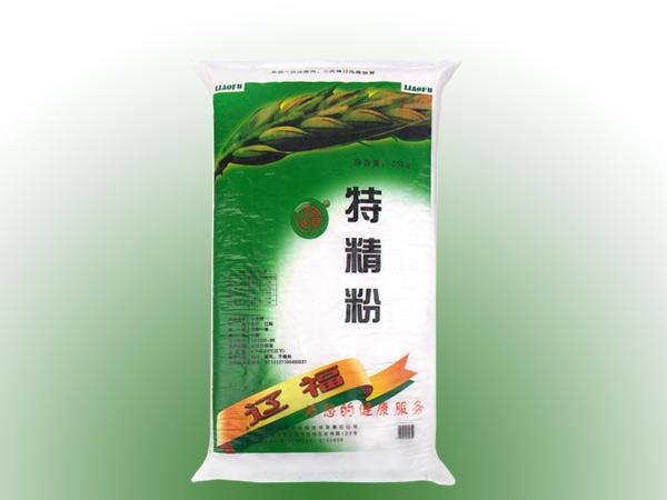 特精分绿袋.jpg